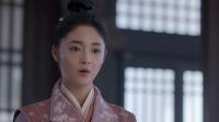 大唐女法医 24 预告 冉颜成为萧颂第三任妻子,萧家人不同意婚事