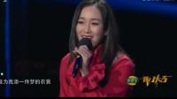 龙梅子至今最贵的一首歌,多少人花钱都买不到,不愧是专业歌手