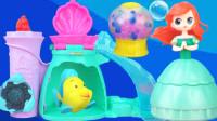 美人鱼爱丽儿海底城堡开水舞珠珠派对的童话故事
