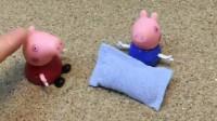 乔治出去玩的时候带着大枕头,用枕头攻打大怪兽,乔治料事如神啊!