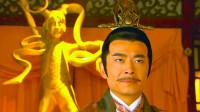 封神演义中,李靖亲手砸毁哪吒像、火烧哪吒庙,他为何这么愤怒?