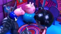 猪爸爸假扮成僵尸吓唬乔治,哪吒惩罚猪爸爸,猪爸爸吓得连连求饶!