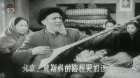 怀旧影视金曲,1959年老电影《天山歌声》插曲《恩情似海》