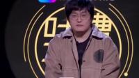 王建国说:他不配做101少女杨超越的粉丝,当李克勤来节目都懵了。