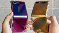 【小泽】三星Galaxy Z Flip体验 折叠屏是会上瘾的