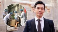 黄晓明再捐5750套防护服   甄子丹捐款100万港币