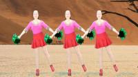 广场舞《爱的流泪谁的罪》32步花球舞,在家也能跳