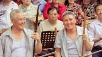 刘老根3:用《家有儿女》打开刘老根的晚年生活,是个老顽童没错了