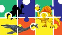 通过化石拼图拼成棘背龙、鱼龙等恐龙