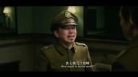 电影剪辑《解放 终局营救》钟汉良  周一围 大潘 王迅 杨幂等众多影视演员