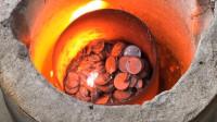 1000个硬币高温熔化后,会发生什么变化?结果亏大了!