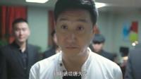警察锅哥:黑老大绑架曾楠,逼曾楠做两个选择,曾楠无奈只好照办