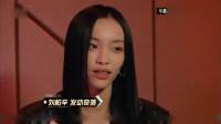 歌手当打之年:刘柏辛奇袭大魔王华晨宇,刘柏辛的实力还是有的!