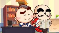 唐唐的烦恼生活合集:熊孩子上网课被点名后,一秒使出神对策!