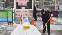 北京通报2月18日新冠肺炎新发病例活动小区或场所