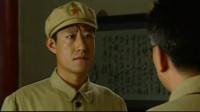 影视:傅作义警卫团被国民党特务教唆,全部带枪出动,这下要出大事了!