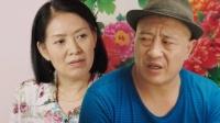 剧集:《乡村爱情12》风水轮流转 赵四装病被媳妇打