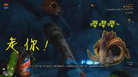 狂野星球之旅1:登陆外星球,发现新生物大眼鸡