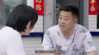 乡村爱情12:宋晓峰和青莲挺孝顺啊,对宋富贵太好了