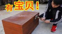 爸妈藏了十五、六年的箱子,里面一个宝贝值上千块钱!