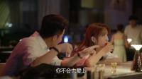 黄轩、佟丽娅:《完美关系》这场邂逅也太有意思了