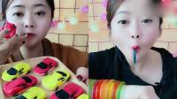 萌姐吃播:彩色糖果、果冻镯子,好想尝尝啊