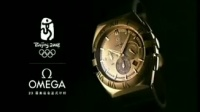 2008年北京奥运期间央视中文国际频道中国新闻之奥运中国特别节目中场广告