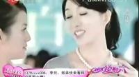 2007.7.7上海新闻娱乐广告