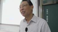 钟南山教授:付出终有回报,获得光华工程科技最高奖!人生榜样