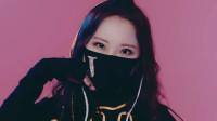 全韩唯一还未见过真容的女团!口罩女团HighSchool回归应景又神秘