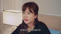 大嫁:乔振宇和杨紫假结婚,怎料杨紫竟想真怀孕,把乔振宇吓坏了