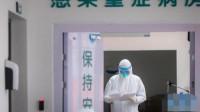 吉林省20日最新通报:新增1例新冠肺炎确诊病例 新增4例出院病例