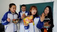 考试吃薯片,没想红红竟因为捏碎薯片获得冠军,真有意思!