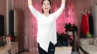 在家锻炼一起来秀出来,增强体质提高免疫力