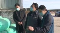 县长赵甲宏检查农产品供销、企业复工复产、奶山羊发展工作