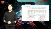 最新消息!2020北京车展将延期举办!