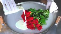 使用玫瑰制作美味的炒冰淇淋,你想品尝吗?一起来见识下!