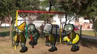 植物大战僵尸:僵尸爬来了