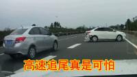 事故警世钟642期:观看交通事故警示视频,提高驾驶技巧,减少车祸发生