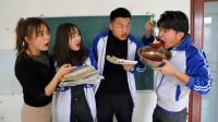 老师用吃辣酱决定作业的多少,没想学渣竟只有一本作业!真逗!