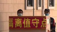 深圳:1人隐瞒整栋楼遭殃,2人确诊330人隔离,监控还原全程