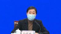 浙江通报首例死亡病例:温州79岁女性