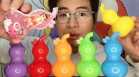"""吃货小哥吃趣味""""七彩发光葫芦糖果"""",萌娃光球星星糖,嘣脆酸甜"""