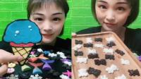 萌姐吃播:巧克力冰淇淋、黑白小熊巧克力,各种口味任选,你最喜欢哪个呢