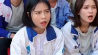 欢乐搞笑一家亲:农乡爆笑喜剧第479幕