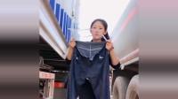 货车女司机晾衣服,接下来发生的,自己都不好意思的笑了