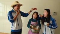 食堂考试,工具越奇葩成绩越高,学渣用猪蹄当筷子获胜