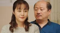 41集 广坤家暴儿媳逼走孙子!丑陋内心逐渐曝光!