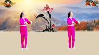 达州舞灬清影广场舞《如果爱情也可以百度》(简单,流行,热舞)