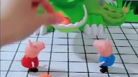 乔治佩奇把绿巨人的牙齿给了鳄鱼了,绿巨人来找他们要,也是没谁了